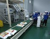 EVFTA et EVIPA, nouvelle force pour la coopération économique