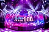 Les Chinois claquent 1 milliard d'USD en 68 secondes sur Alibaba