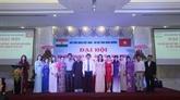 Bình Duong : l'Association d'Amitié Vietnam - Inde voit le jour