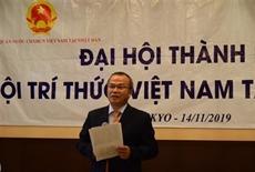 La création de lAssociation des intellectuels vietnamiens au Japon
