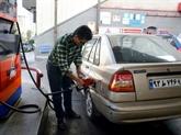 Manifestations en Iran après une hausse des prix de l'essence