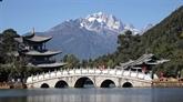 Vietnam - Chine : Hô Chi Minh-Ville promeut sa coopération touristique avec le Yunnan