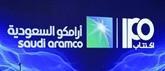Aramco dit prévoir d'introduire 1,5% de son capital en Bourse pour 24 à 25,5 mds USD