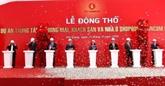 Mise en chantier d'un centre commercial Vincom à Hà Giang