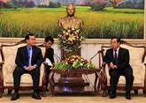 Renforcement de la coopération syndicale Vietnam - Laos