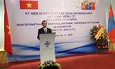 Le Vietnam et la Mongolie échangent des messages de félicitations