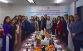 République de Corée : création de l'antenne de la VKBIA à Busan