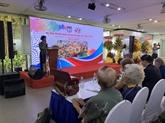 Le 30e anniversaire de l'Association d'amitié Vietnam - France à Hô Chi Minh-Ville