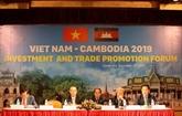 Forum de promotion du commerce et de l'investissement Vietnam - Cambodge à Phnom Penh