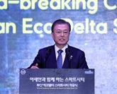 Le président sud-coréen appelle à une coopération culturelle avec l'ASEAN