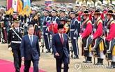 La R. de Corée et Brunei renforceront les liens dans les TIC et villes intelligentes