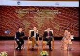 La 2e conférence internationale sur des questions économiques contemporaines