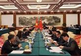 Négociations gouvernementales sur les questions frontalières et territoriales