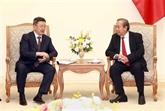 La Mongolie est un partenaire important du Vietnam
