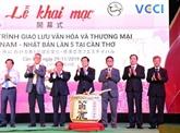 Le 5e programme d'échange culturel et commercial à Cân Tho