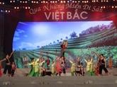 Conférence de promotion du tourisme régional Viêt Bac - Guangxi