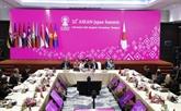 Le Vietnam appelle à intensifier la coopération ASEAN - Japon