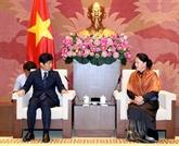 Promotion de la coopération entre Gunma et les localités vietnamiennes