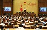 Assemblée nationale : communiqué de presse sur la 12e journée de travail
