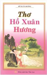 Deux énigmes de l'histoire littéraire du Vietnam