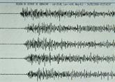Un séisme de magnitude 5,9 frappe le Nord Ouest de l'Iran (USGS)