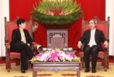 L'IFC et la BAD s'engagent à continuer de soutenir le Vietnam dans son développement durable
