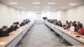 Dialogue de coopération économique entre le Vietnam et le Japon à Tokyo