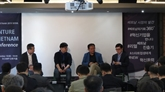 Une grande opportunité pour les startups de se connecter avec les fonds sud-coréens