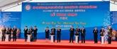 Ouverture de la foire du commerce et du tourisme Vietnam - Chine 2019