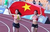 Le Vietnam remporte cinq médailles d'or supplémentaires