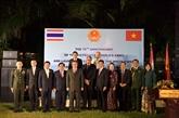 Le 75e anniversaire de la fondation de l'Armée populaire du Vietnam célébré en Thaïlande