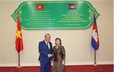 Le vice-Premier ministre Truong Hoà Binh en visite au Cambodge