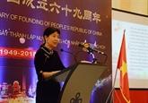 Les relations se développent bien, selon l'ambassade de Chine à Hanoï