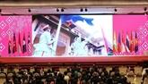 Le Vietnam veut maintenir la résilience de l'ASEAN face aux défis mondiaux