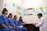 Séminaire sur les soins de santé reproductive des femmes à Hô Chi Minh-Ville
