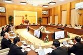 La 40e session du Comité permanent de l'AN s'ouvrira