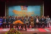 Le Front uni national pour le salut du Kampuchéa a 41 ans