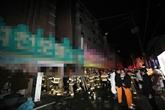République de Corée : deux morts et 31 blessés dans un incendie criminel