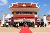 Inauguration d'un marché frontalier Vietnam - Cambodge