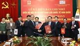 Le Vietnam et la R. de Corée promeuvent les échanges des jeunes