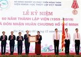 L'Académie des ressources en eau fête ses 60 ans
