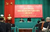 Le VIecongrès de l'Union des organisations d'amitié du Vietnam accueille environ 700 délégués