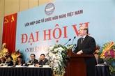 L'Union des organisations d'amitié du Vietnam tient sonVIe Congrès national à Hanoï