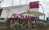 Hanoï : Inauguration du centre commercial AEON Mall Hà Dông