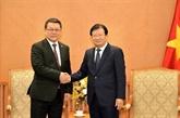 Renforcement de la coopération économique Vietnam - Mongolie