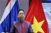 Célébration de la 92e Fête nationale du royaume de Thaïlande à Hô Chi Minh-Ville