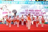 Lancement du 49e concours de composition épistolaire de lUPU