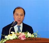 Le 7e Forum maritime de l'ASEAN élargi à Dà Nang