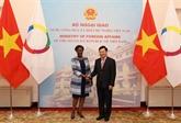 L'Organisation internationale de la Francophonie est partenaire important du Vietnam