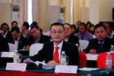 Forum de coopération commerciale Vietnam - Cambodge à Phnom Penh